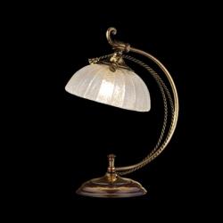 Lampa nocna Granada