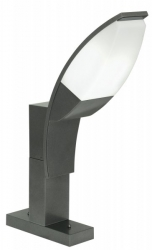 Lampa ogrodowa Panama 88758
